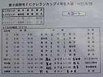 P1020588